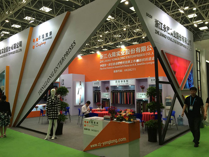 Canton Fair exhibitors Yonglong industrial site